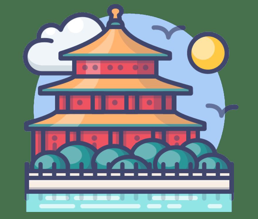 Top  Mobilné kasíno v Čína 2021